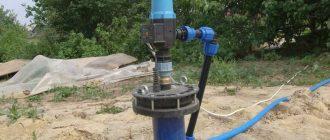 Назначение скважин на воду и их основные особенности