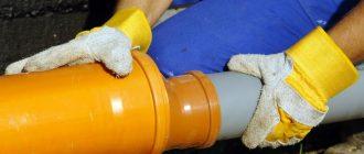 Канализация из полимерных труб.