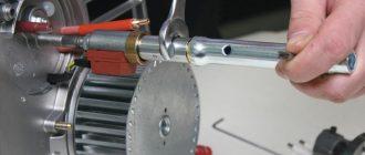 Наддувные горелки - настройка и ремонт