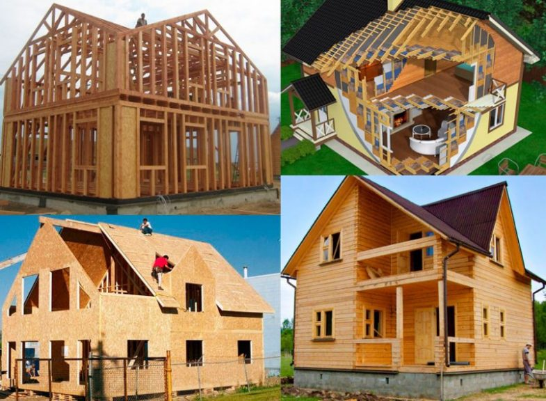Какой дом лучше всего построить
