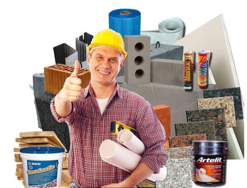 Приобретайте стройматериалы в Интернет-магазинах!