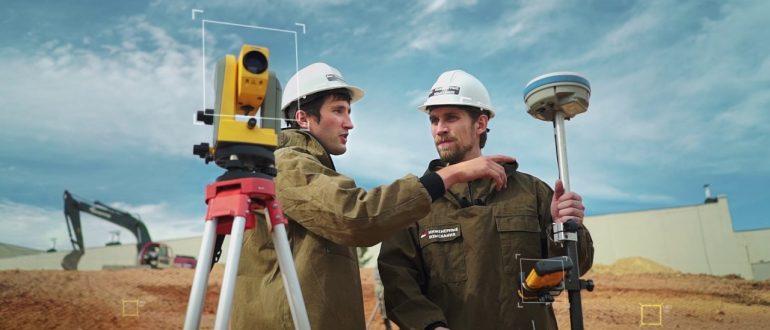 Необходимость инженерно-геологических изысканий