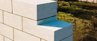 Что такое газосиликатные блоки