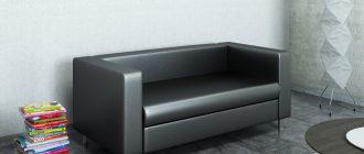 Выбираем новый диван для офисного помещения