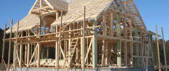 Дома, построенные по каркасной технологии
