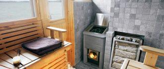 Часть современной бани, или как подобрать печь
