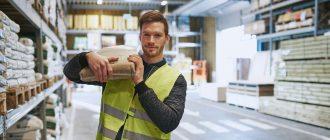 Форум владельцев интернет магазинов поможет в продажах стройматериалов