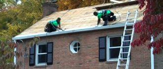 Как заменить старую крышу на новую
