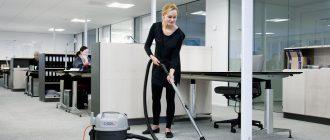 Почему стоит заказывать генеральную чистку офиса?