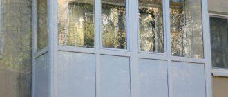 Остекление балконов и лоджий – способы и их преимущества