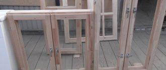 Железные, алюминиевые и деревянные оконные рамы — плюсы и минусы.