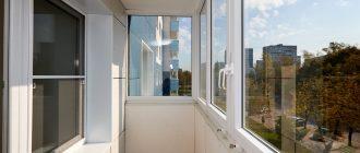Каким бывает остекление балконов?