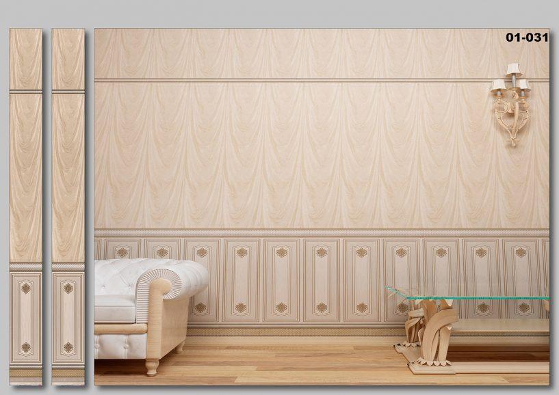 Купить стеновые панели ПВХ