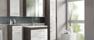 Как подобрать мебель для ванной комнаты правильно?