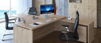 Офисная мебель: делаем правильный выбор