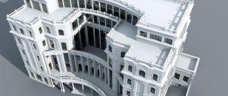 Использование и назначение макетов в архитектуре и строительстве