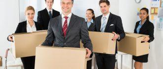 Что нужно знать, затевая офисный переезд?