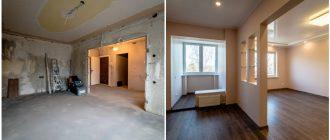 Ремонт квартир без лишних забот