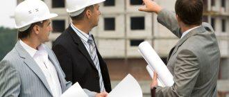 Что такое саморегулирование в строительстве?
