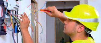 Преимущества электромонтажных работ, выполняемых электриками