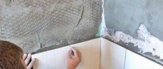 Как подготовить стены ванной к укладке плитки