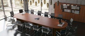 Подбираем мебель для переговорной комнаты