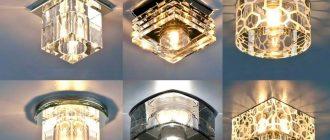 Потолочные светильники: виды и особенности