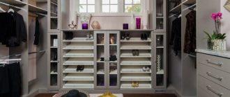Для чего в современной квартире нужна гардеробная комната