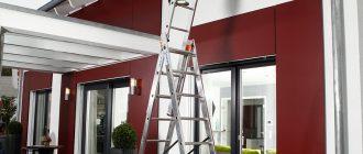 Что такое трехсекционная лестница