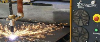 Как правильно эксплуатировать аппарат плазменной резки металла?