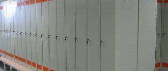 Металлические гардеробные шкафы: на что обратить внимание?