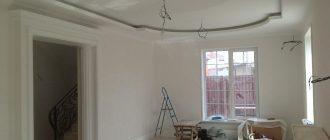 Как ремонтировать частный дом?