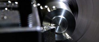 Принципы токарной обработки металлов