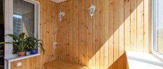 Отделка балконов деревом: основные «плюсы»