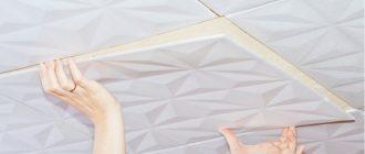 Как поклеить потолочную плитку своими силами