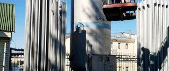 Криогенный газификатор: основные факты